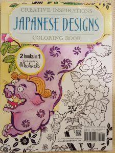 Same Book Back Cover